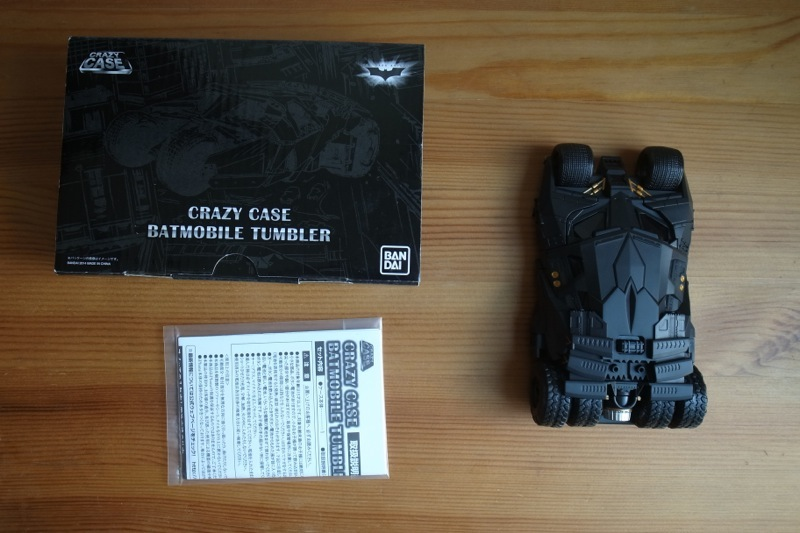 CRAZY CASE BATMOBILE TUMBLER 10