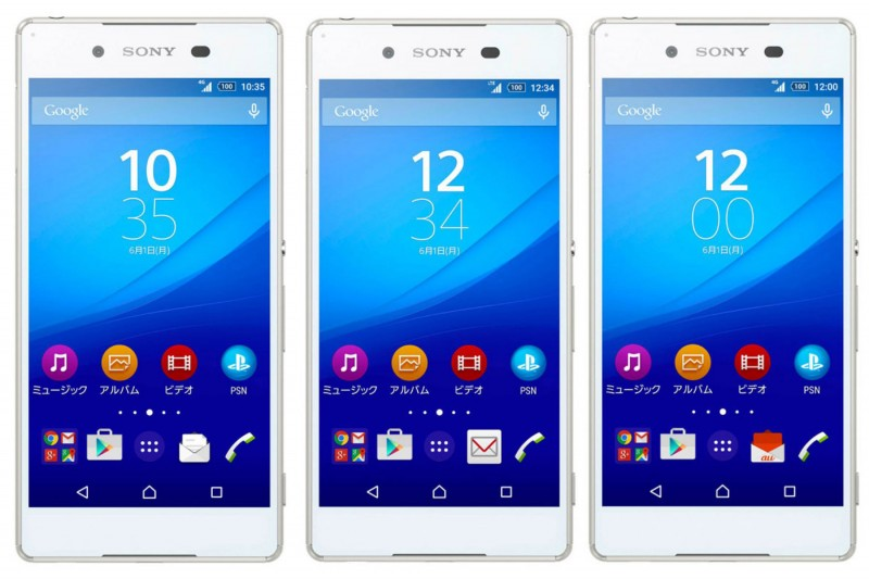 Xperia Z4 front