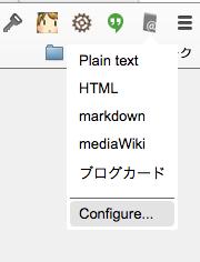 Chrome extention create link blogcard 02