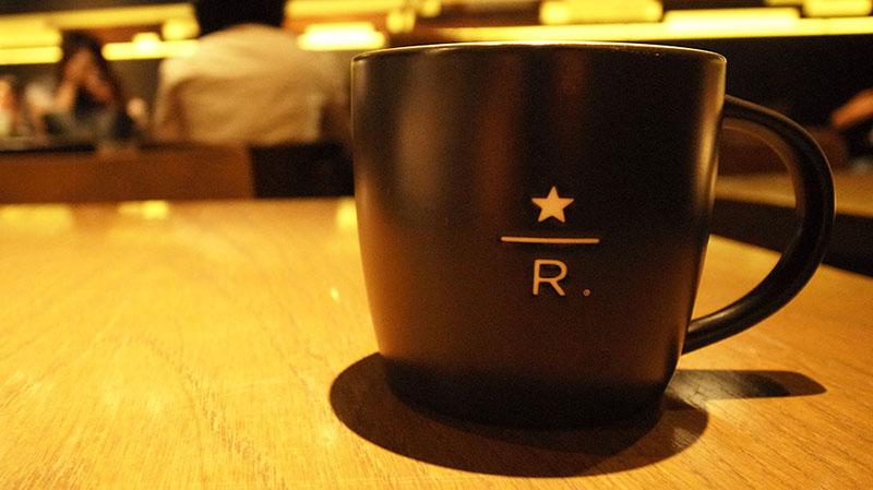 Starbucks coffee panama auromaru geisha