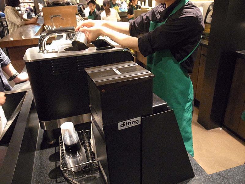 Starbucks coffee panama auromaru geisha 01