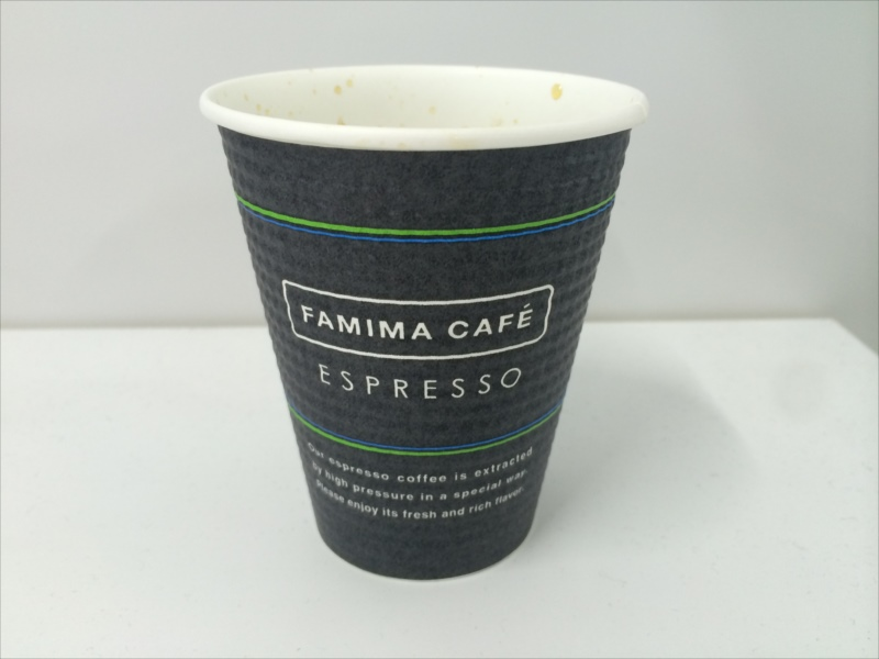 yahoo famima coffee (1)
