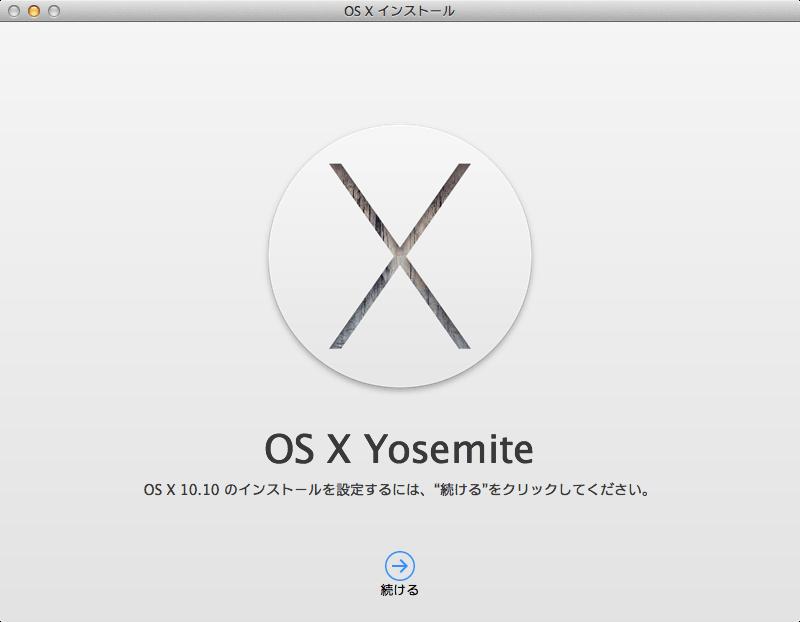 OS X Yosemite installer