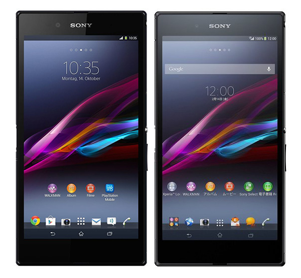 Xperia Z Ultra front