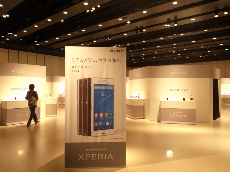 Xperia Z3 Z3C touch and try 14