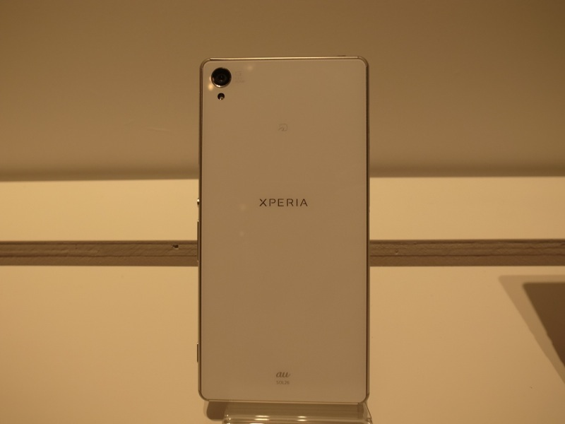 Xperia Z3 Z3C touch and try 15