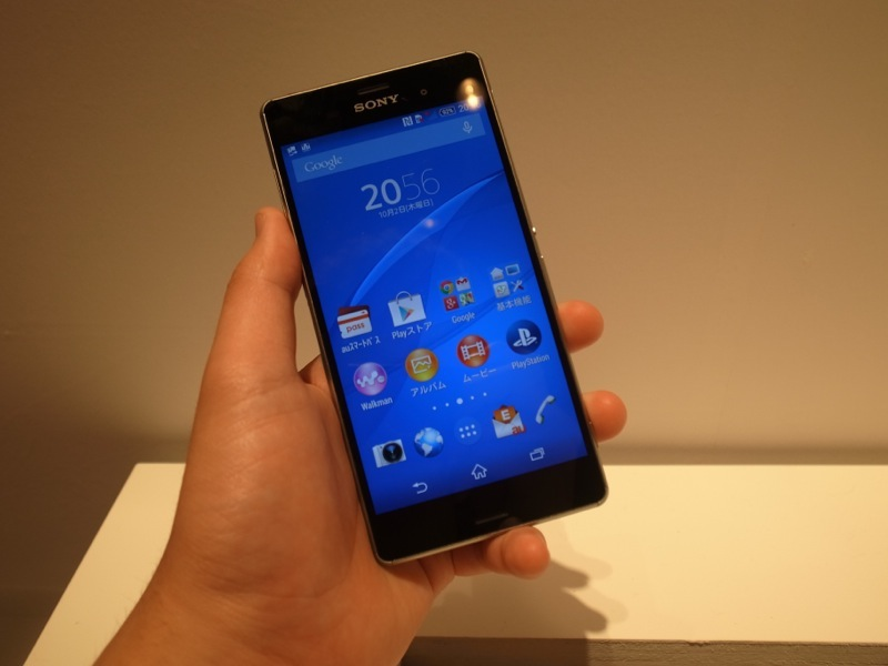 Xperia Z3 Z3C touch and try 37