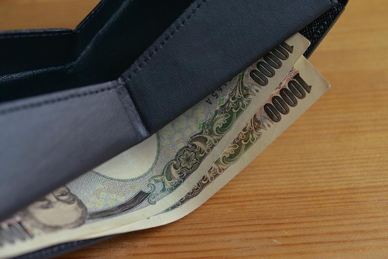 Cartolare hammock wallet 15