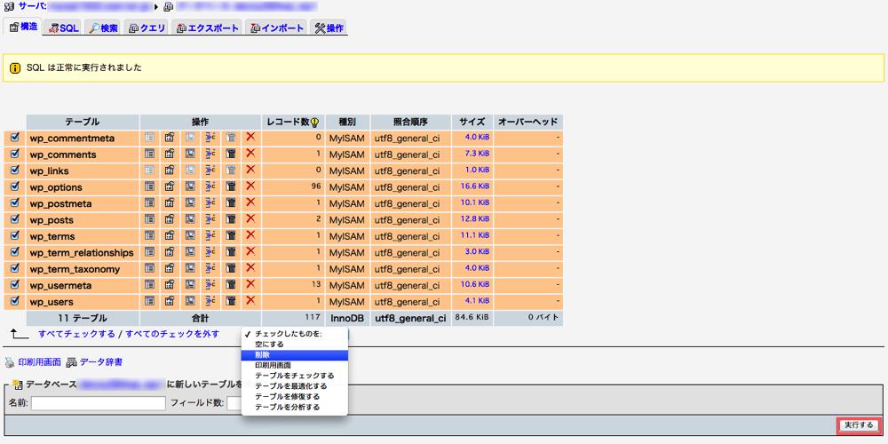 Xserver db inport 03