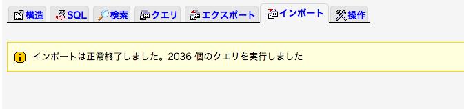 Xserver db inport 05