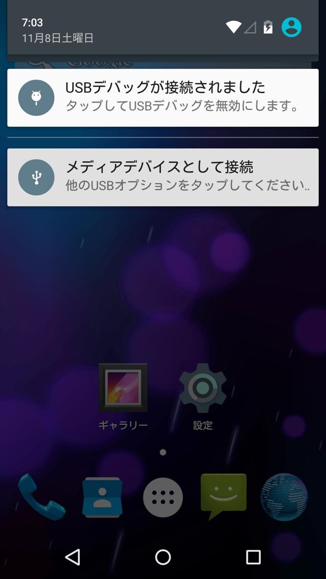 Xperia Z C6603 Lollipop_05