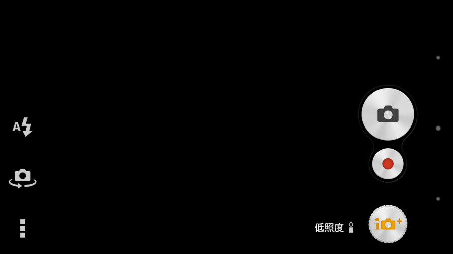 Xperia Z3 Compact software_05