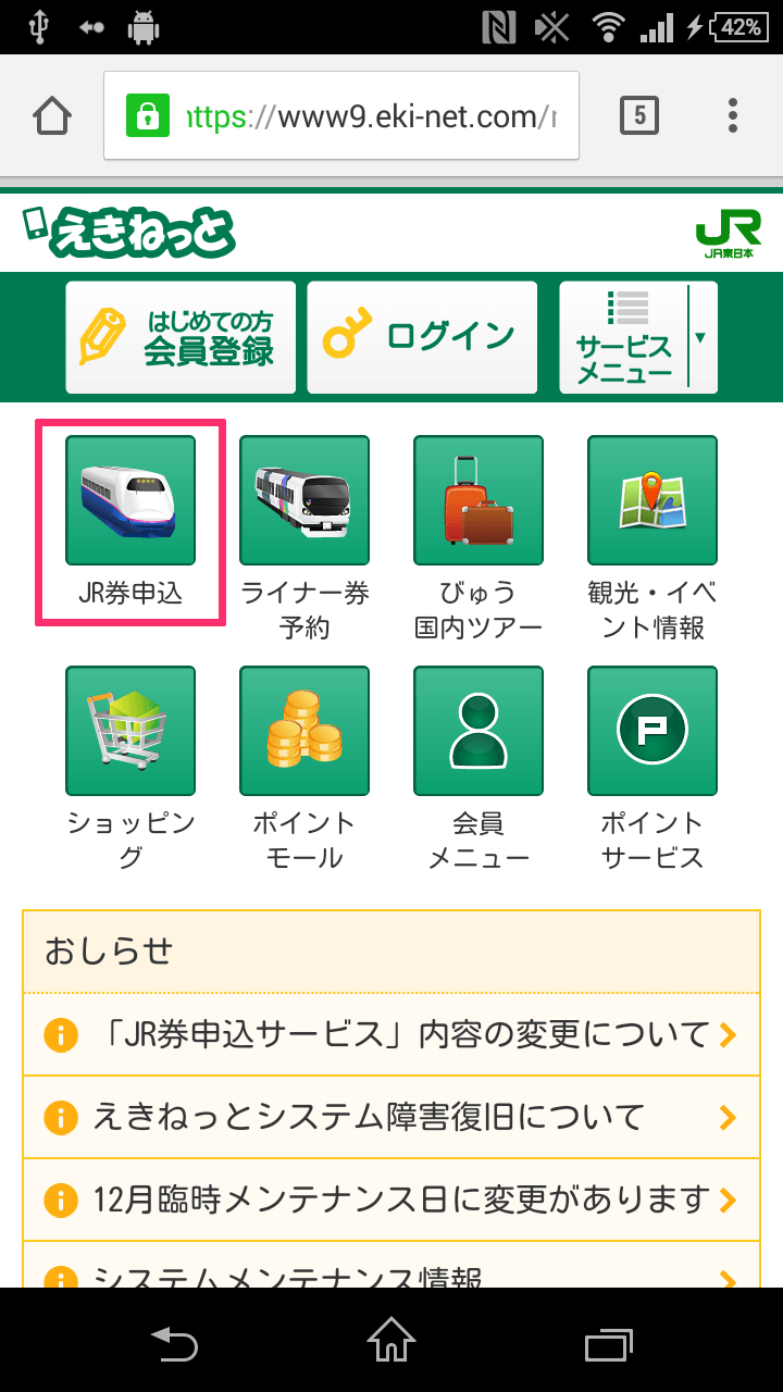 NEX ticket less_01
