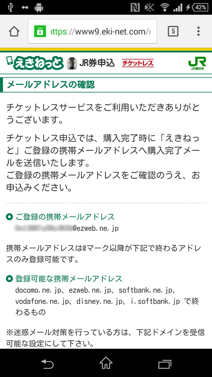 NEX ticket less_03