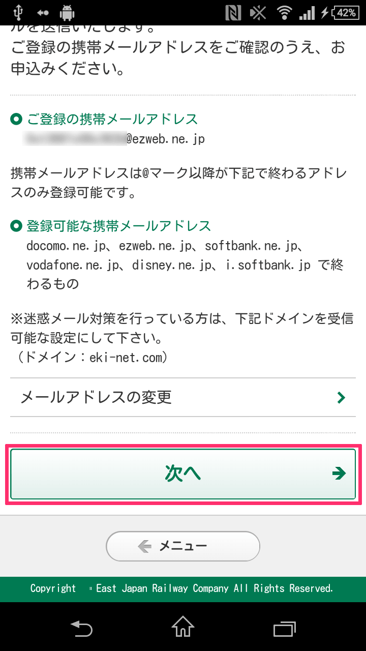 NEX ticket less_04