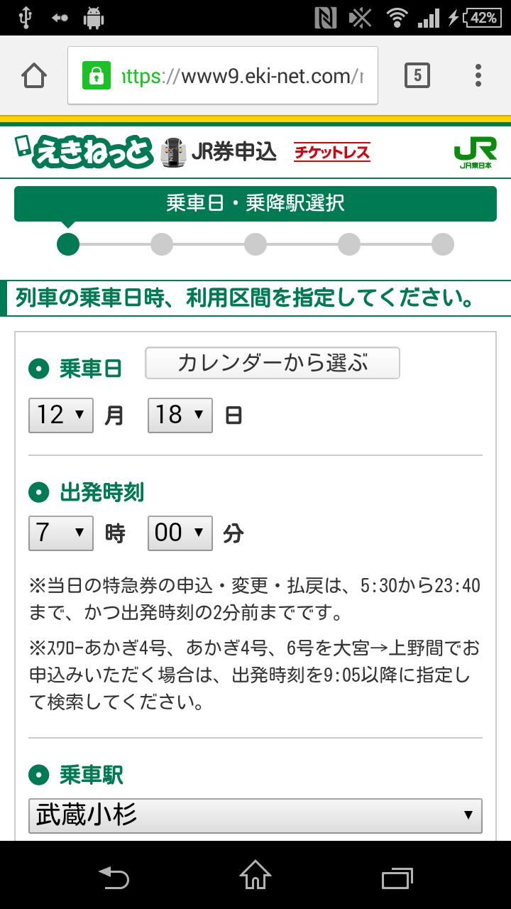 NEX ticket less_05