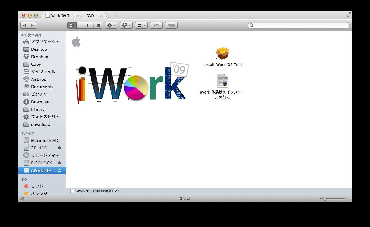 Mac Yosemite Mavericks iWork Pages Numbers Keynote 無料