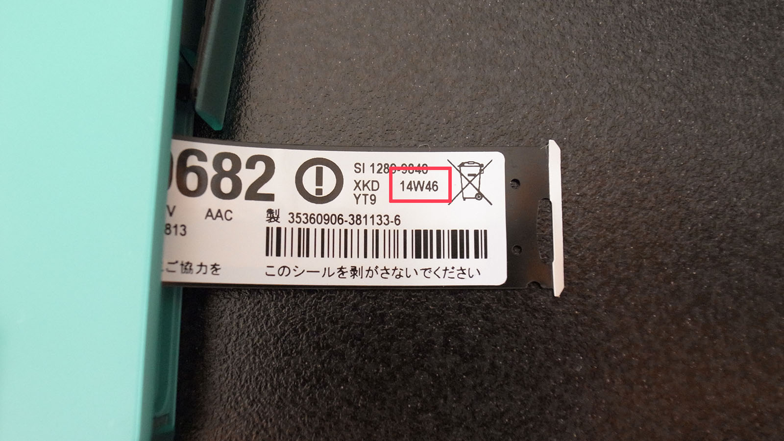 xperia z3 compact Production Week code