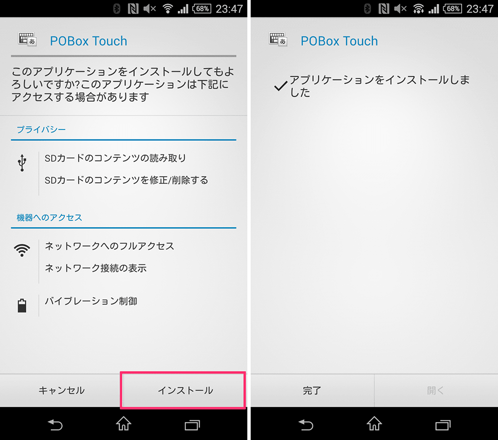 Xperia Z3 Compact POBox Touch_09