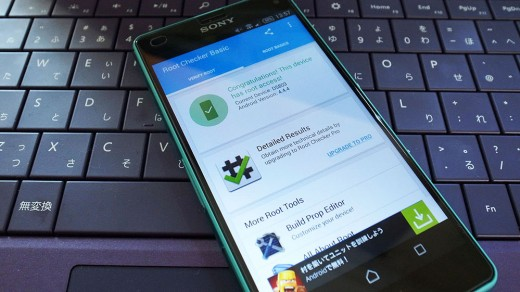 Xperia Z3 Compact SO-02G rooted
