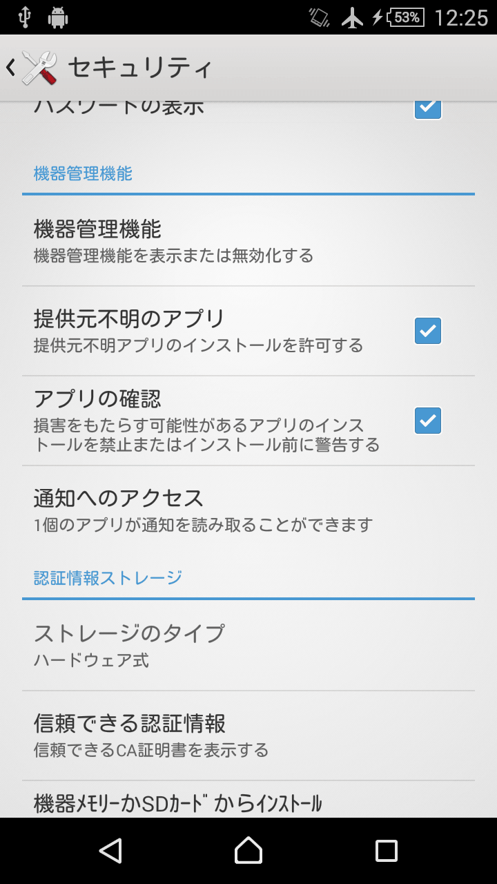 Xperia Z3 Compact SO-02G rooted_02