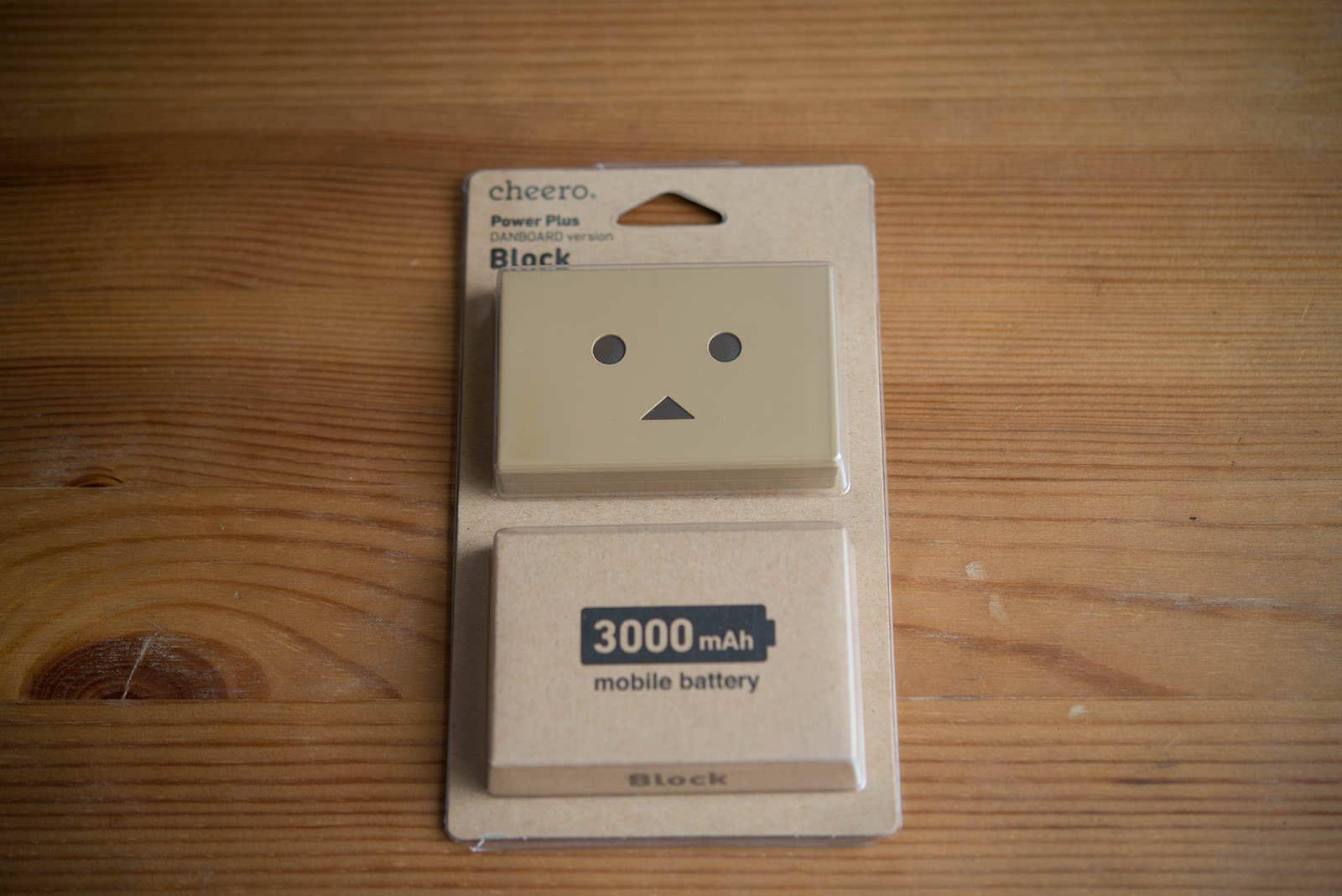 cheero Power Plus DANBOARD version block review_01
