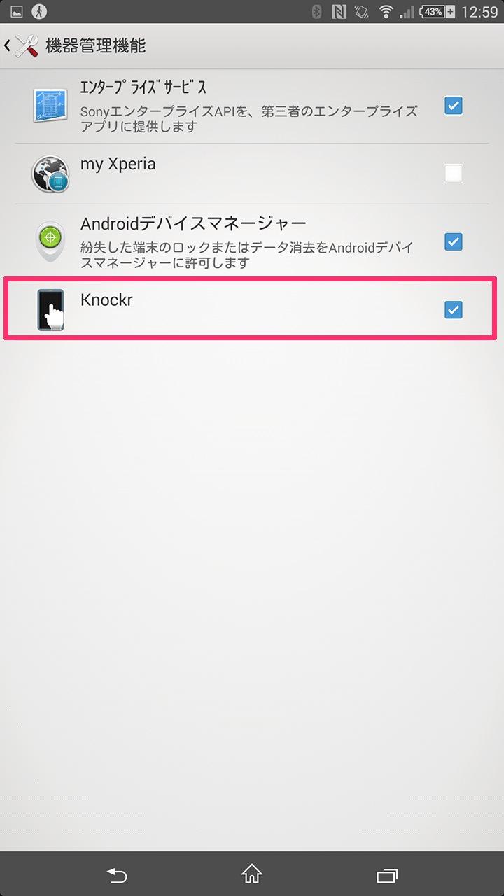 knockr-beta-double-tap-wake_02