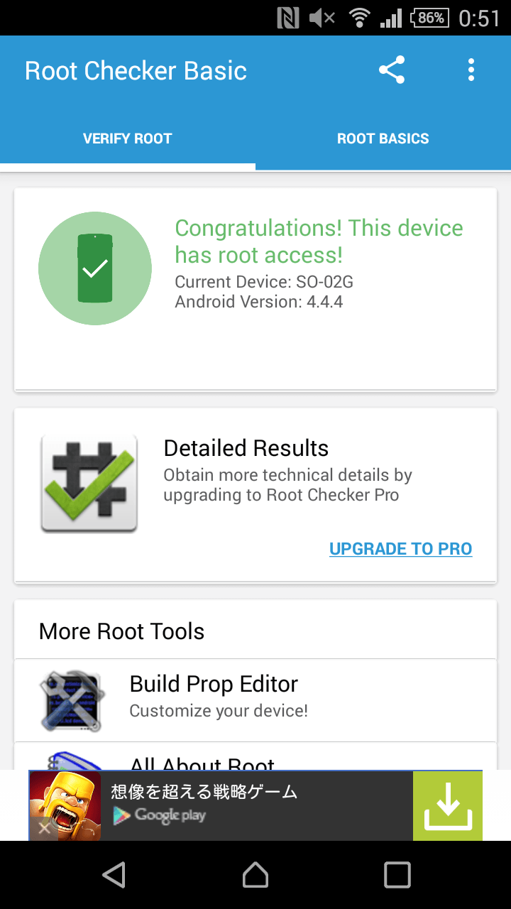xperia-z3-compact-so-02g-rooted-prerooted-zip_11