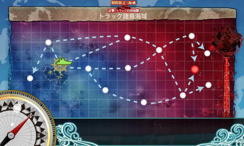 艦これ 冬イベ E-4 敵機動部隊を捕捉せよ! マップ