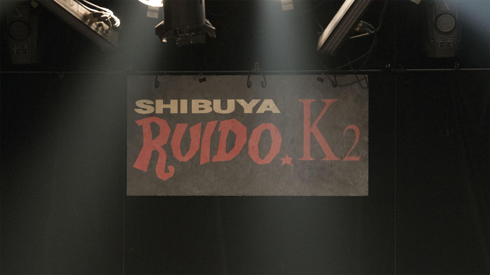 スタマリ STARMARIE heidi. ツーマンライブ 渋谷 RUIDO K2