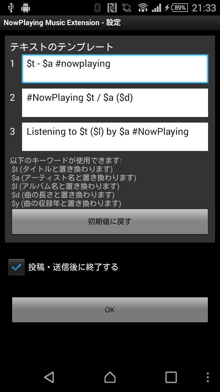 NowPlayingMusicExtension_02