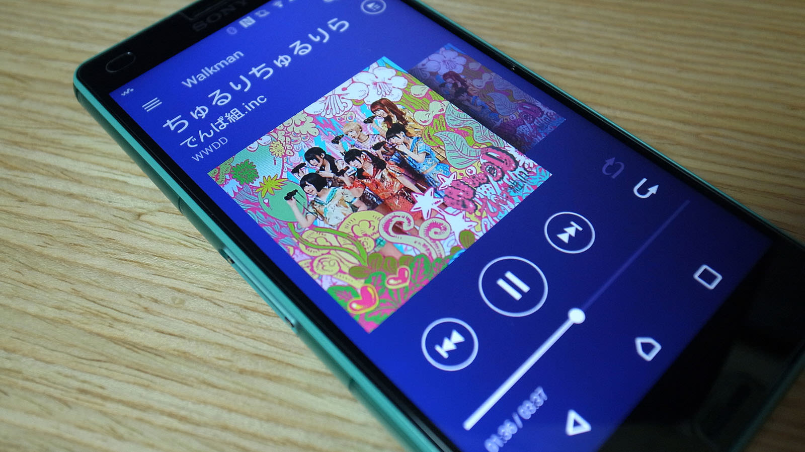 Xperia Walkman nowplaying share