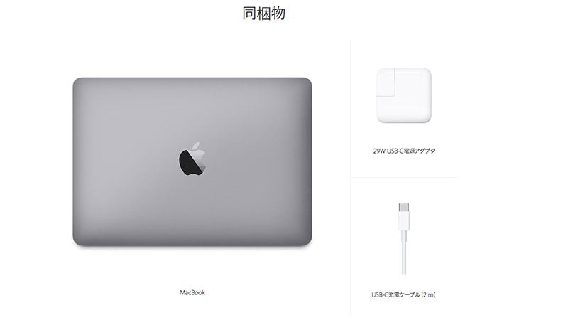 apple-macbook-12-retina_08