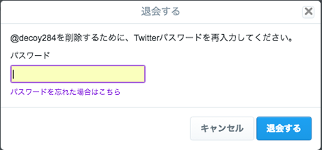 how to close twitter account on pc