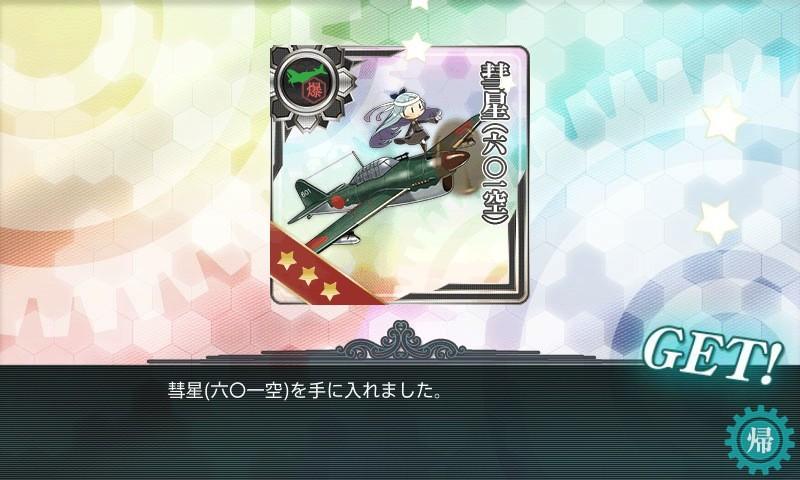 E-2 reward 1