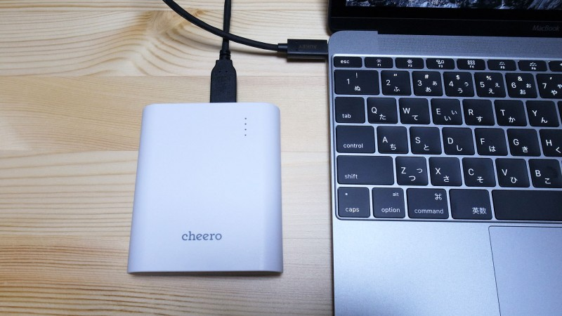 MacBook Retina charge mobile battery 4
