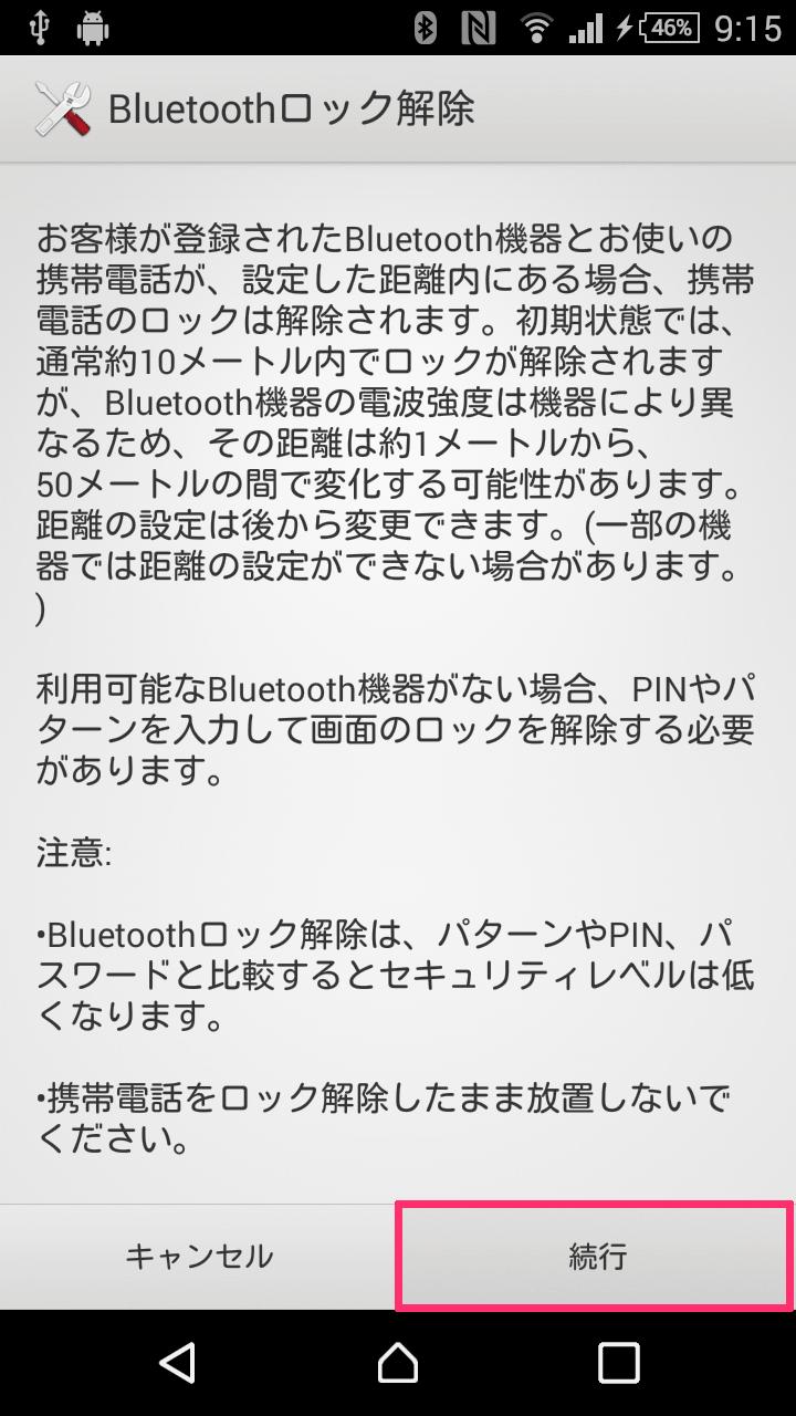 Xperia Bluetooth unlock_03