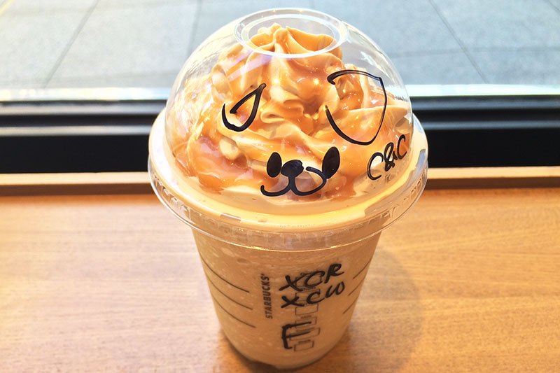 coffee and vream frappuccino_1