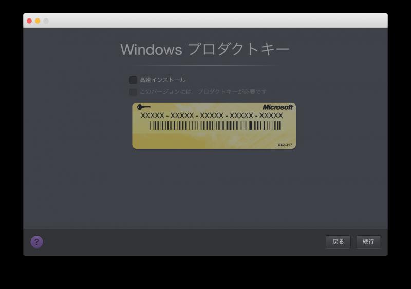 parallels desktop install windows 8_03