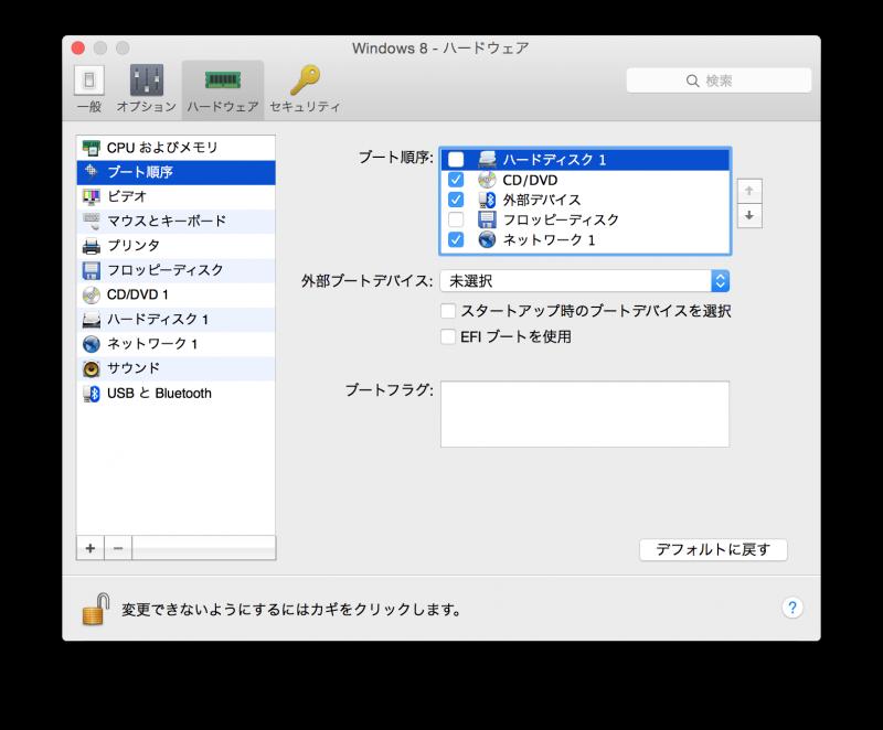 parallels desktop install windows 8_17