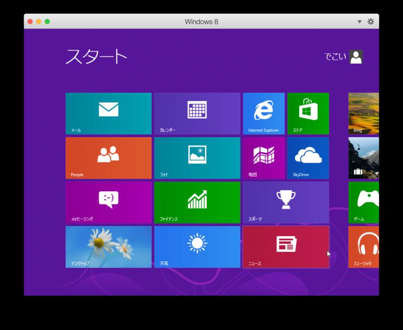 parallels desktop install windows 8_27