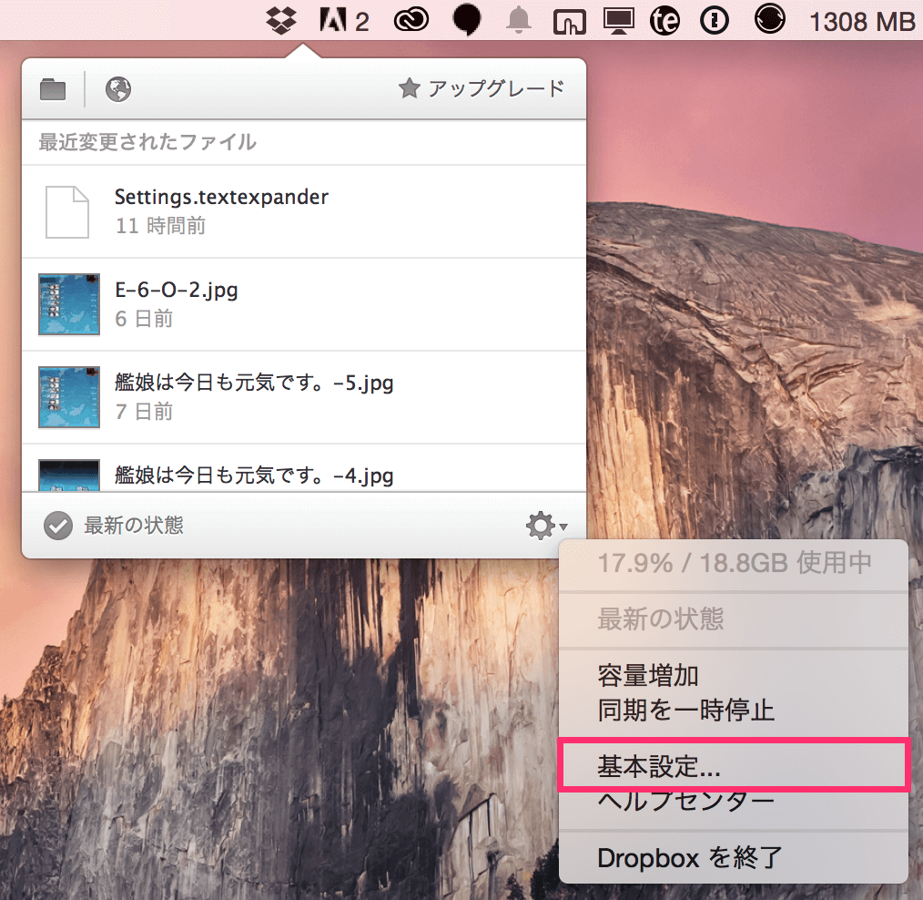 mac-finder-dropbox-sync-file-state_1