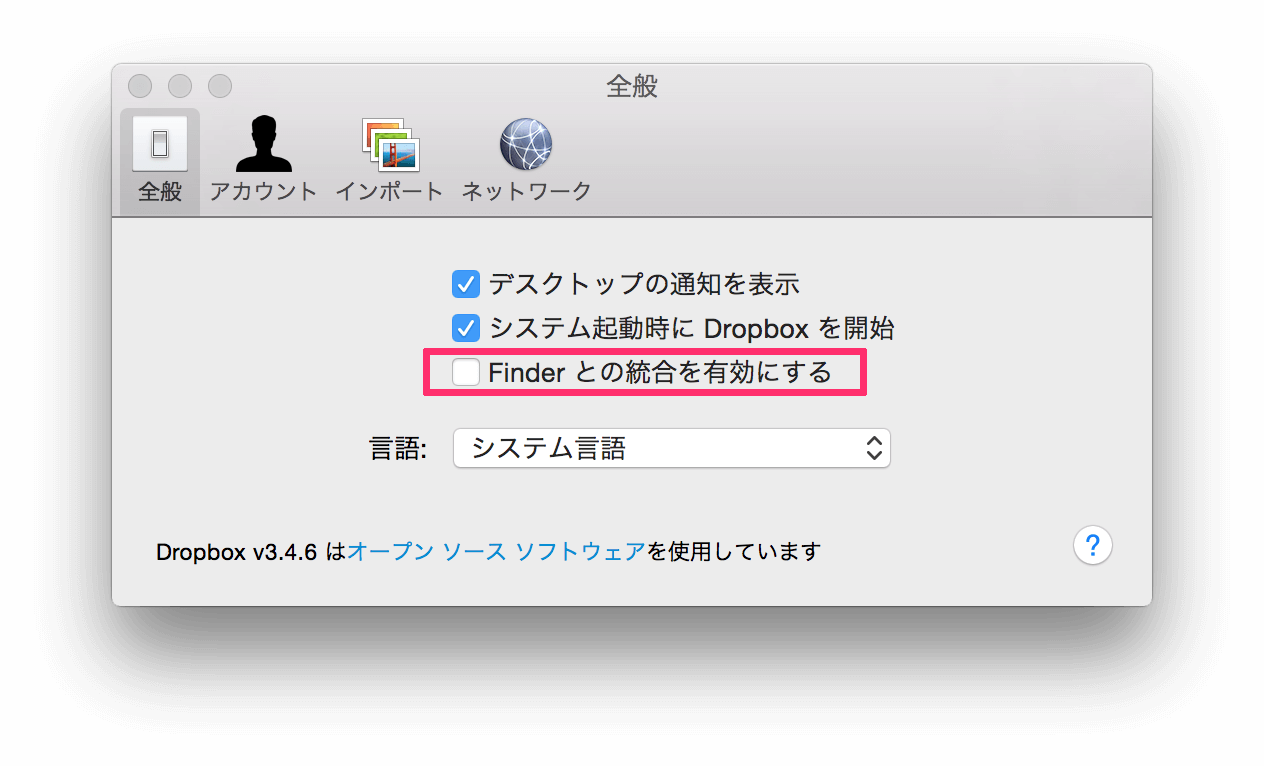 mac-finder-dropbox-sync-file-state_3