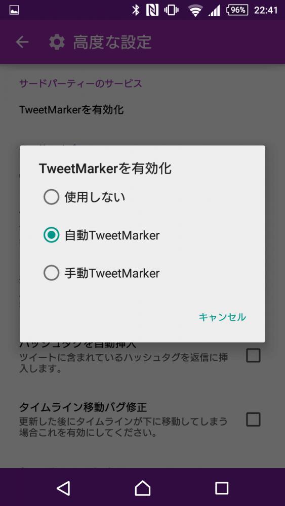 tweet marker taron 2