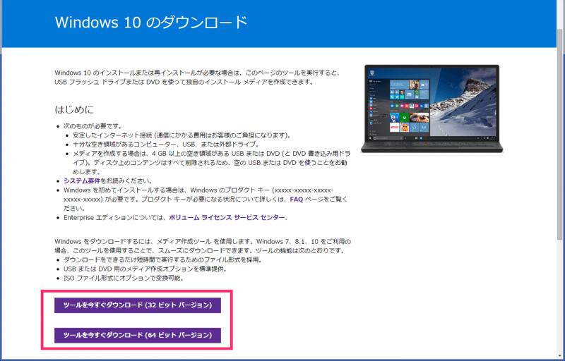 Windows 10 create ISO_1