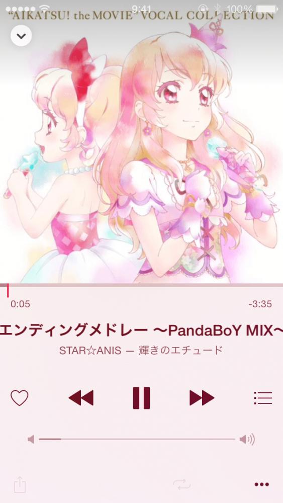 iOS new music app shuffle_07