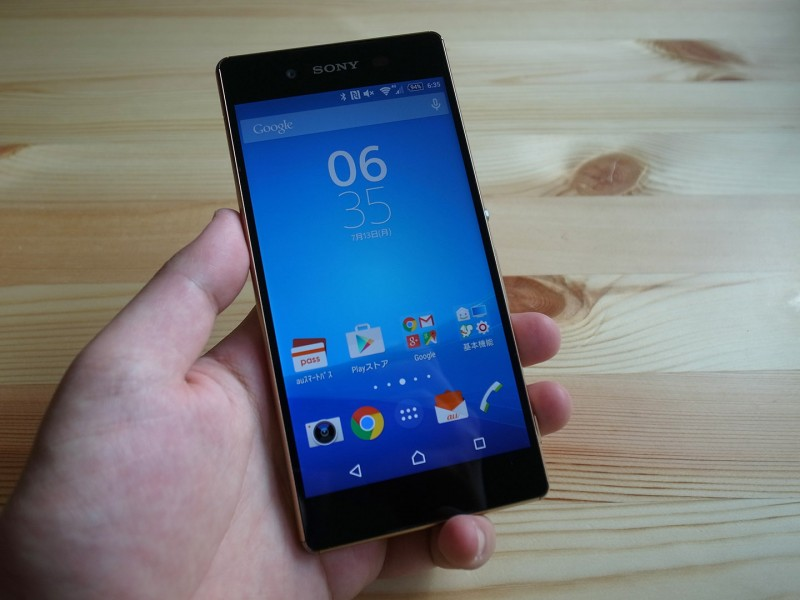 Xperia Z4 SOV31 review_11