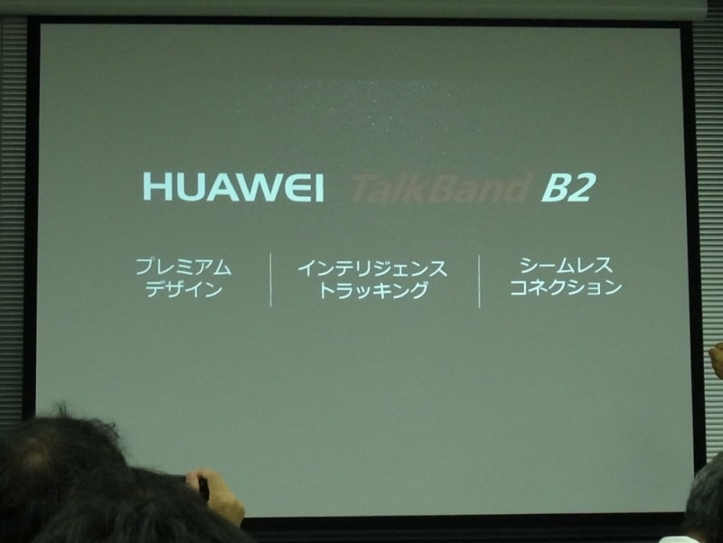 huawei-event-report23