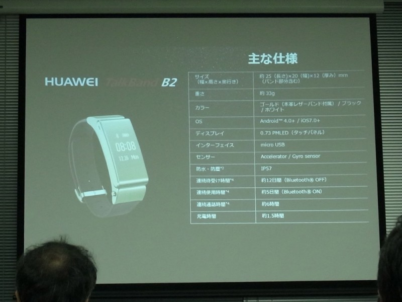 huawei-event-report36