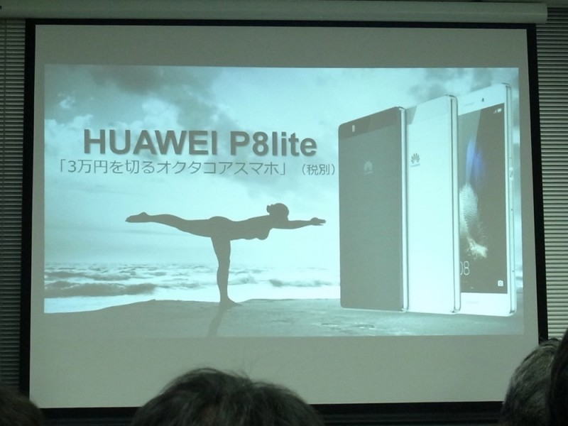 huawei-event-report6
